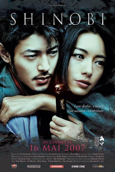film ninja japan shinobi review trailer teaser poster dvd blu ray
