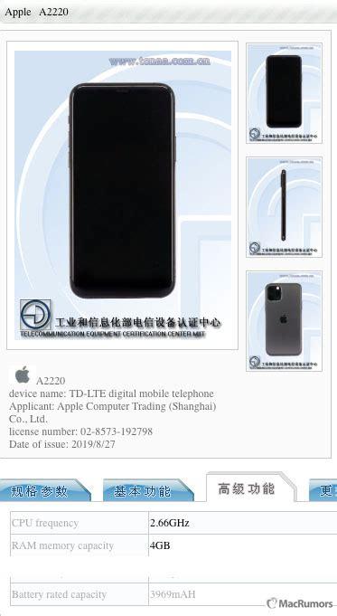 iphone  pro models     larger batteries