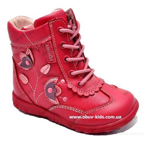 Обувь фламинго таблица размеров