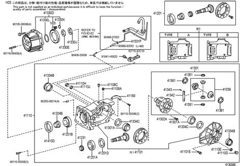 Toyota Of Parts Schematic Parts For 2008 Toyota Tundra Get Free Image