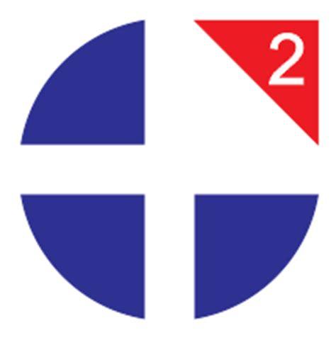 membuat logo toko en kha membuat logo gramedia dengan coreldraw x5