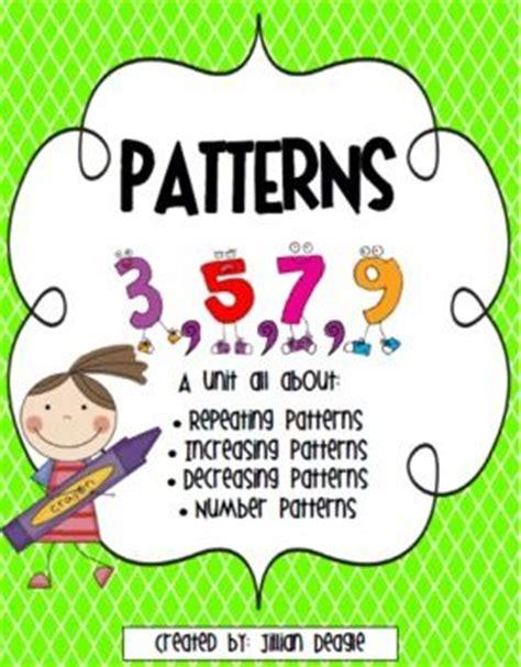 decreasing pattern games 17 best images about patterning grade 1 2 on pinterest