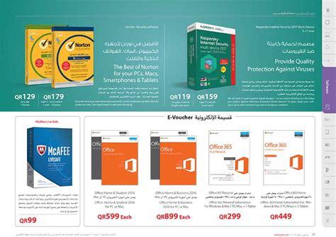 shopping guide 2017 jarir shopping guide qatar 39 qatar i discounts