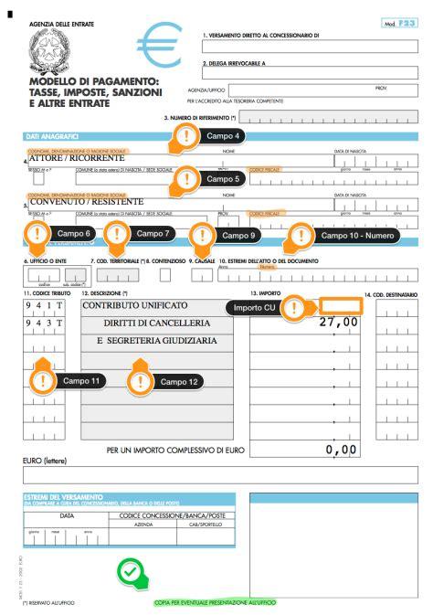 codice ufficio per f23 modello f23 per l iscrizione a ruolo generale anche in