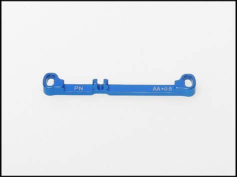 Pn Racing Mr3050ds Mini Z Mr03 A Arm Knuckle Silver pn racing mini z mr03 a arm 0 5 deg tie rod blue