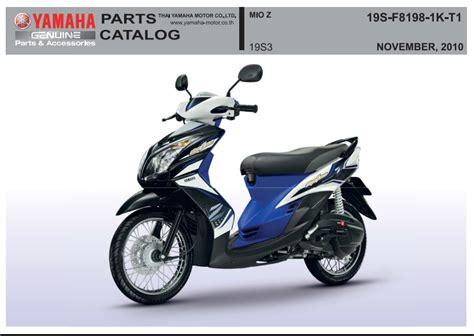 Sparepart Yamaha Mio 2010 free catalogue mio z 2010 yamaha