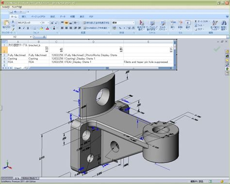 design table solidworks cg series