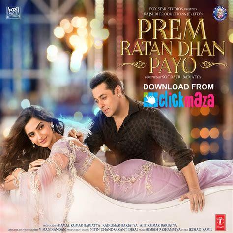 download free mp3 from prem ratan dhan payo prem ratan dhan payo full audio album salman khan
