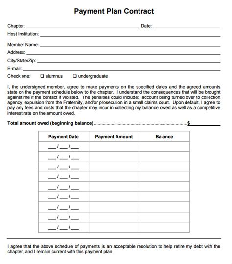 payment form template monthly payment form template