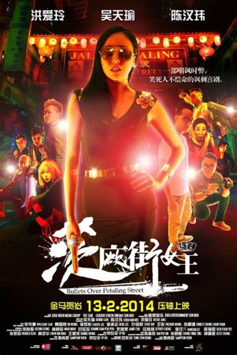 film action hongkong terbaik 2014 2014 chinese action movies a k china movies hong