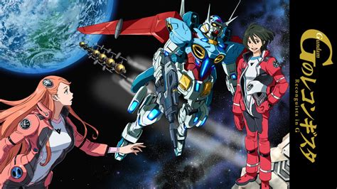 Gundam Reconguista In G gundam reconguista in g trailer