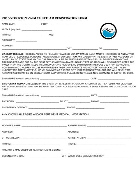 stockton swim club registration form