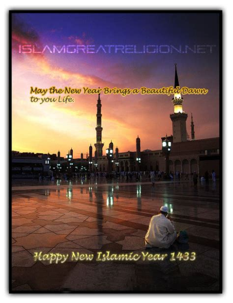 what religion is the new year happy new year islam world s greatest religion