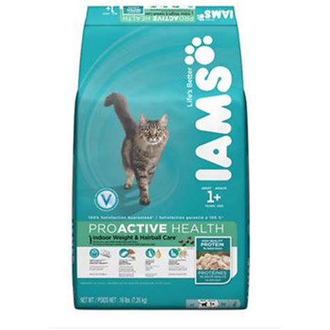 dog food coupons bj s new 2 50 iams cat food coupon stack with bj s coupon