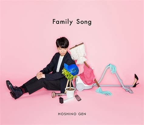 gen hoshino download gen hoshino 星野源 family song single hikarinoakariost