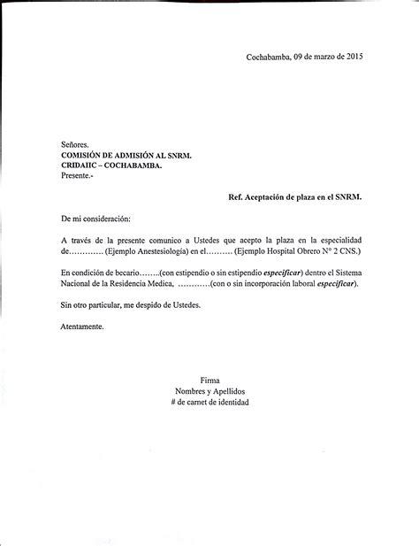 Modelo De Carta De Aceptacion   modelo de carta de aceptaci 243 n de plaza al snrm 2015