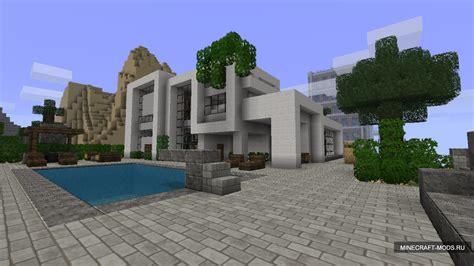Salon De Jardin Maison Du Monde 3710 modern house 2 town project карты для майнкрафтаа