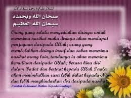 kata islami romantis
