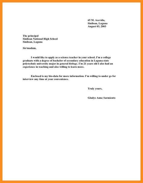 application letter for clerk in school 6 school application letter mystock clerk