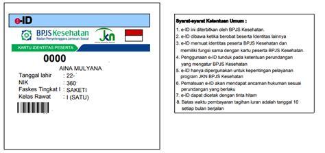 buat kartu nama sendiri online cara cetak sendiri kartu indonesia sehat kis jelajah