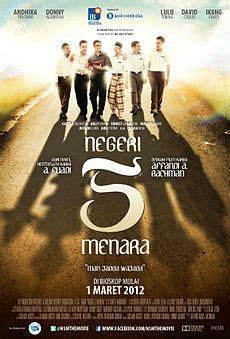 film terbaik wikipedia negeri 5 menara film wikipedia bahasa indonesia