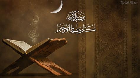 holy quran wallpaper wallpapersafari