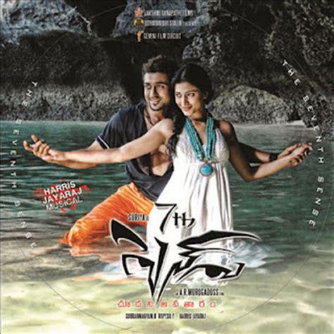 download film single raditya dika blu ray torrents 7 th sense 2012 telugu dvd rip mp3