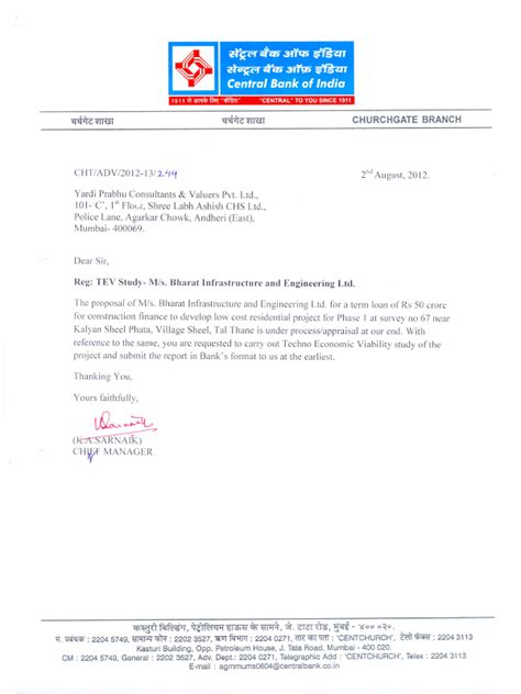 Indian Bank Letterhead Appreciation Letters Yardi Prabhu Consultants Valuers Pvt Ltd