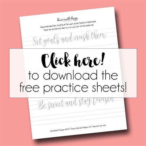 design practice journal motivational free calligraphy practice sheets