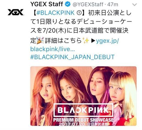 Blackpink Japan Debut Album blackpink japan debut k pop amino