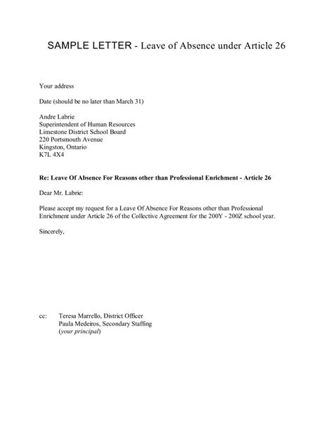 Absence Request Letter Exle leave of absence letter to employee the letter sle