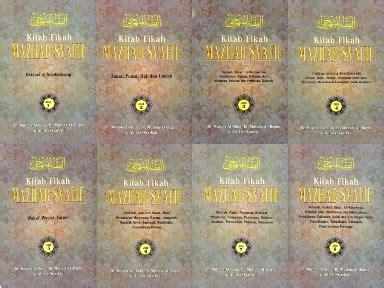 Fiqh Munakahat 1 Set Jilid 1 2 pustaka iman kitab fikah mazhab syaf ie fiqhul manhaji