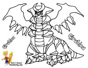 pokemon giratina colouring pages