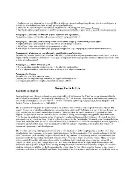 columbia cover letter cover letter form columbia free