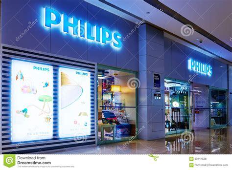 Lighting Shops Sale Philips Light Shop Window Front Editorial Stock Photo