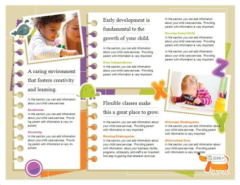 nursery brochure templates free child care brochure template 5 child care owner