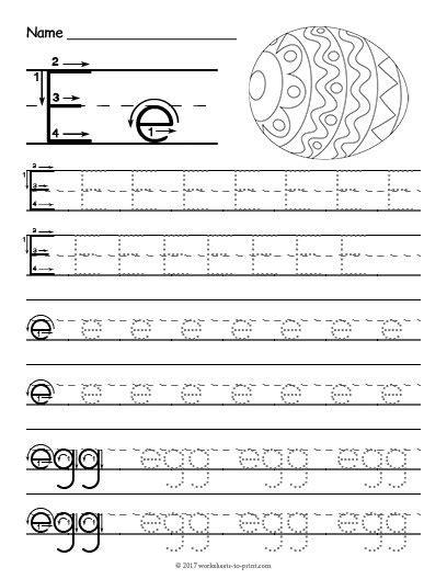 alphabet worksheets letter e tracing letter e worksheet