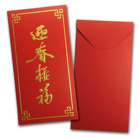 new year envelopes buy new year envelope presentation gift boxes