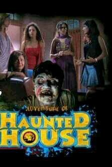 house watch online the adventure of haunted house 2012 full movie watch online free hindilinks4u to