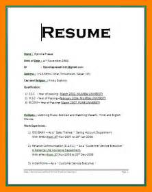 resume format for freshers in ms word resume format