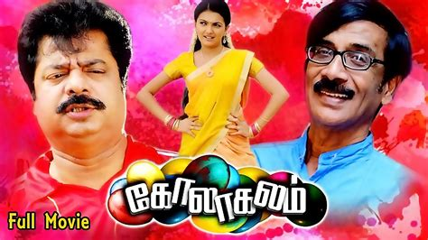 film bagus full movie tamil movies 2015 full movie new releases kolakalam tamil