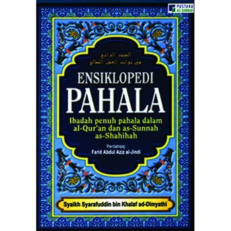 Ensiklopedi Sunnah Syiah Satu Set ensiklopedi pahala buku islam net buku islam net