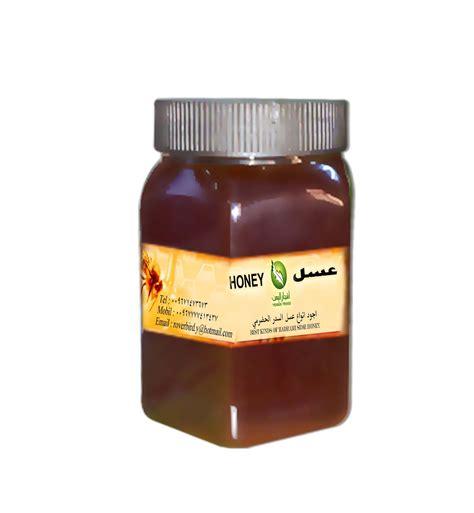 Top Five Honey Products by Yemeni Honey Products Yemen Yemeni Honey Supplier