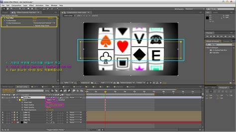 애프터 이펙트 After Effects 강좌 초급 70 슬롯머신 Slot Machine 네이버 블로그 After Effects Slot Machine Template