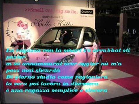rosario miraggio la macchina 50 funnydog tv