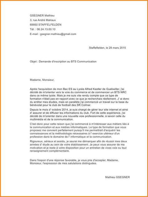 Lettre De Motivation Apb Bts 10 Lettre De Motivation Bts Communication Format Lettre