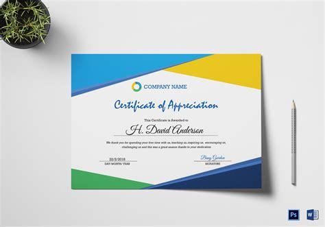 company appreciation certificate design template psd word