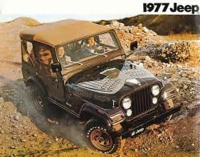 1977 Golden Eagle Jeep 5144270317 A486e45670 Z Jpg