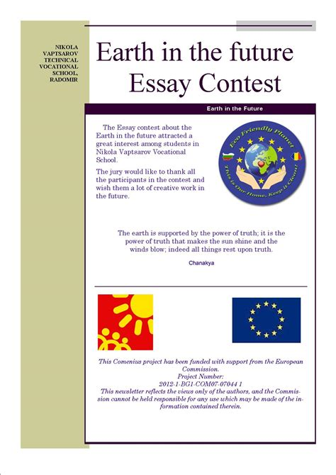 Our Future Essay by College Essays College Application Essays Our Future Essay