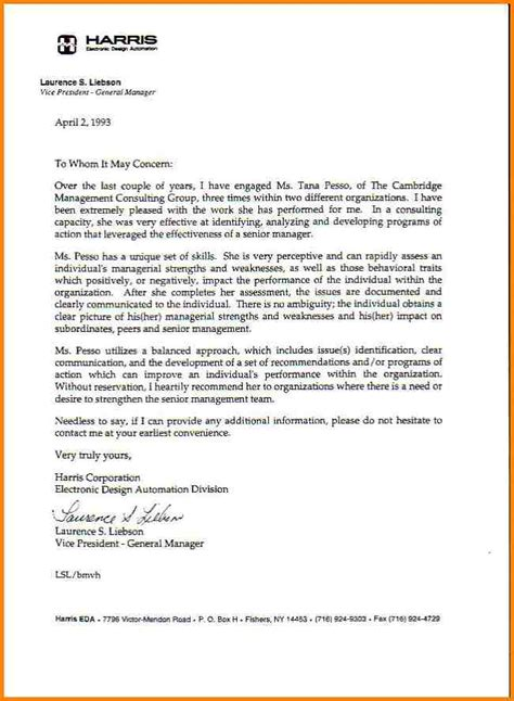 Letter Of Recommendation General Template general letter of recommendation cover letter